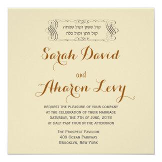 Kol Sasaon - Hebrew-English Wedding Invitation
