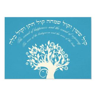 Kol Sasson Hebrew Jewish Wedding Blue Card