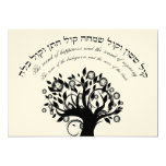 Kol Sasson Hebrew Jewish Wedding Cream Black Card