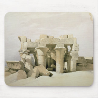 Kom Ombo Mouse Pad