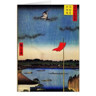 Komakata Pasillo y puente de Azuma (駒形堂吾嬬橋) Tarjeta De Felicitación