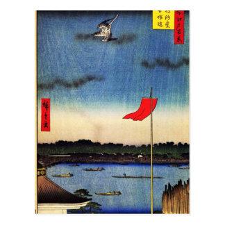 Komakata Pasillo y puente de Azuma (駒形堂吾嬬橋) Tarjeta Postal
