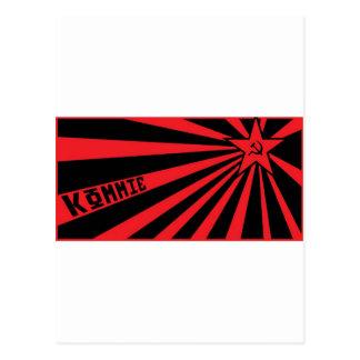 kommieburst postcard