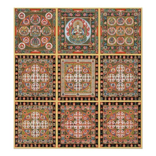 Kongokai Mandala Print