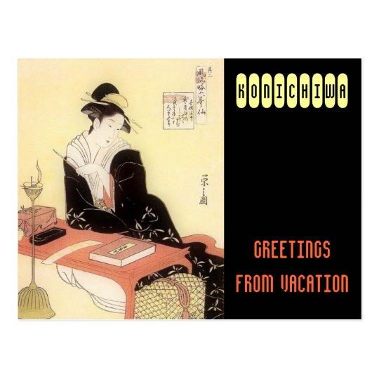 Konichiwa Card