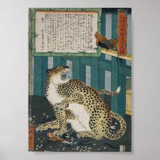 Konjaku miken moko del seibutsu ningún poster del