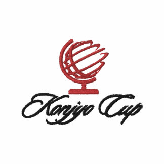 Konjyo Cup Short Sleeve Polo