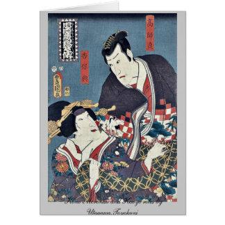 Kono Moronau and Kaoyo roles by Utagawa Toyokuni Greeting Card