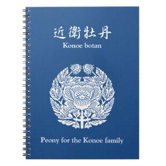 Konoe peony notebooks