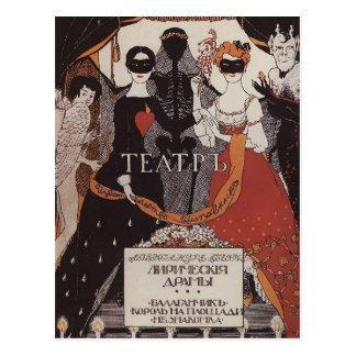 Konstantin Somov: Página de título de 'Theatre Tarjeta Postal