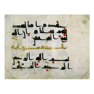 Koran, 9th century, Abbasid caliphate Postcard