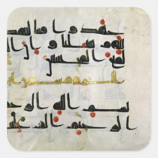 Koran, 9th century, Abbasid caliphate Square Sticker