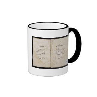 Koran printed in Arabic, 1537 (ink on paper) Mugs
