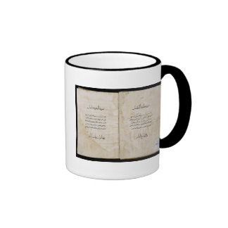 Koran printed in Arabic, 1537 (ink on paper) Ringer Mug
