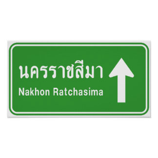 Korat Ahead ⚠ Thai Highway Traffic Sign ⚠ Poster
