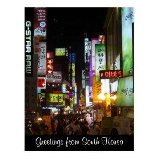 korea light greetings postcards