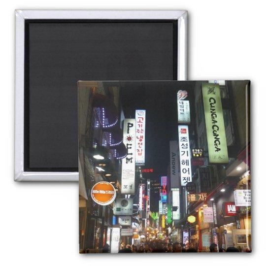 korea lights magnet