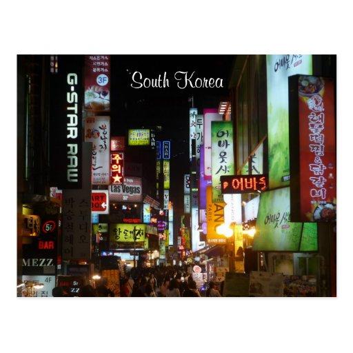 korea lights night postcard