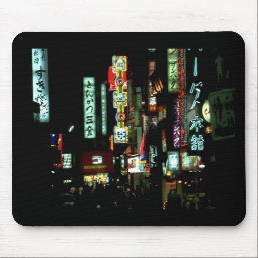 Korea ~ Neon Advertising Far East Asia Mouse Pad