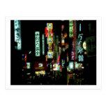 Korea ~ Neon Advertising Far East Asia Postcard