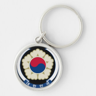 korea south emblem keychain
