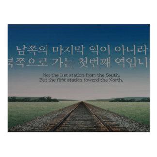 korea unity postcards