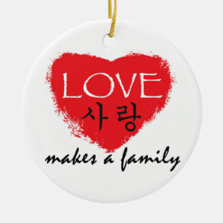 "Korean Adoption Ornament - ""Love Makes a Family"""