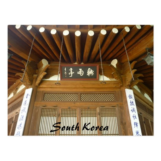 korean architecture postcard