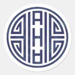 Korean Blue and White Sticker