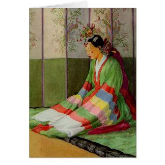 Korean Bride Card