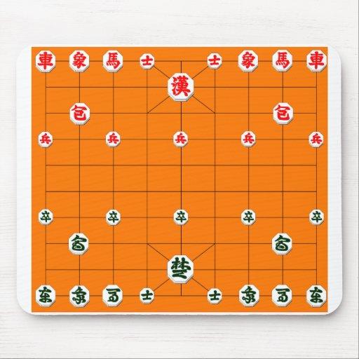 Korean Chess Changgi Jangki Tjyang Keui Mouse Pad