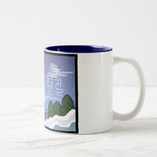 Korean Christmas Crane Mug