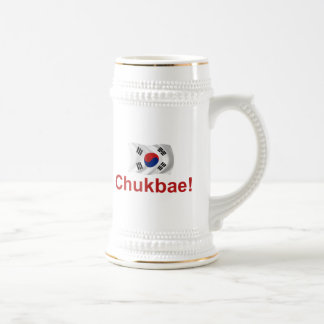 Korean Chukbae! Beer Stein