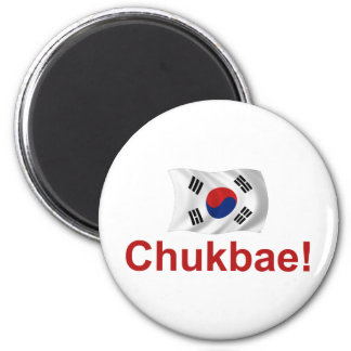 Korean Chukbae! Magnet