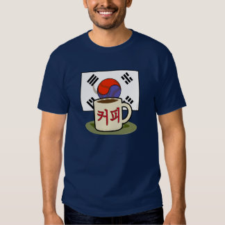 Korean Coffee Shirt 1