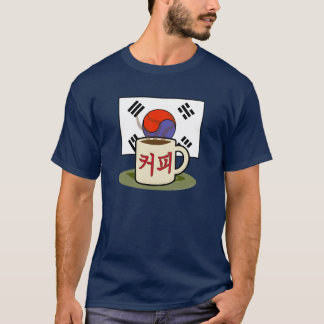 Korean Coffee Shirt 1