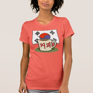 Korean Coffee Shirt 2