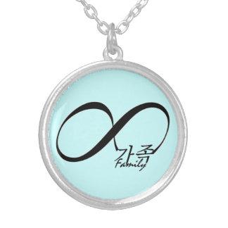Korean Forever Family Necklace