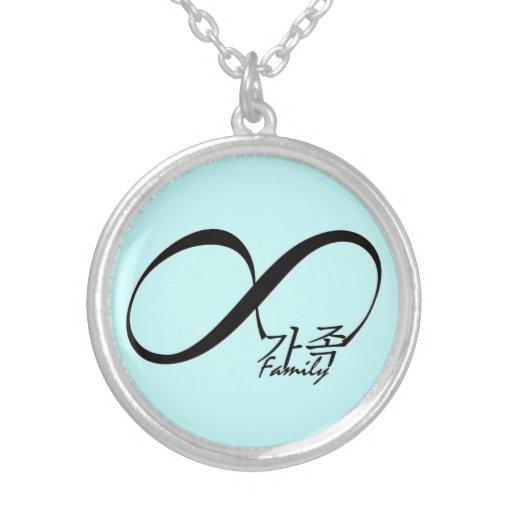 Korean symbol for family