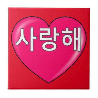 Korean - I love you Ceramic Tile
