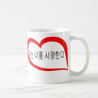 Korean I love you Coffee Mug