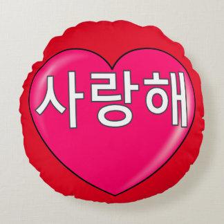 Korean - I love you Round Pillow
