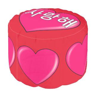 Korean - I love you Round Pouf