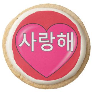 Korean - I love you Round Premium Shortbread Cookie