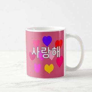 Korean - I love you Classic White Coffee Mug