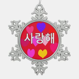 Korean - I love you Snowflake Pewter Christmas Ornament