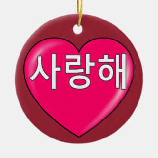 Korean - I love you Double-Sided Ceramic Round Christmas Ornament