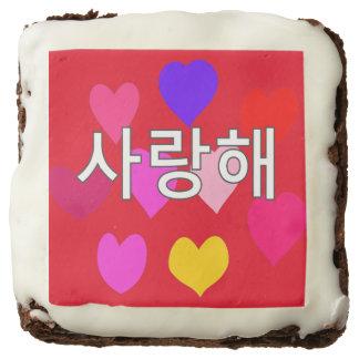 Korean - I love you Square Brownie
