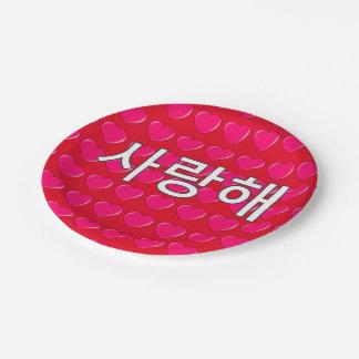 Korean - I love you 7 Inch Paper Plate