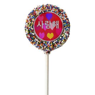 Korean - I love you Chocolate Dipped Oreo Pop